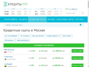 privatmoney24.ru