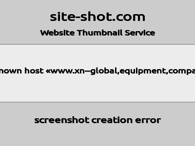 Global,Equipment,Company image