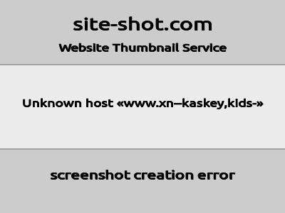 Kaskey,Kids.com coupon codes