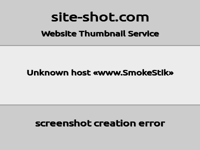 SmokeStik.com coupon codes