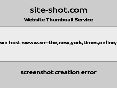 The,New,York,Times,Online,Store image