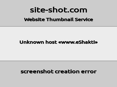 eShakti.com coupon codes