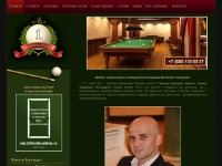 billiardacademy.ru