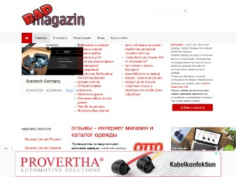 Bad-magazin.org