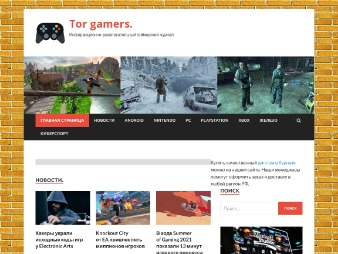 torrent-gamers.ru