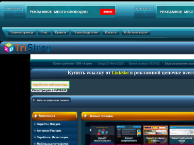 http://tristroy.by