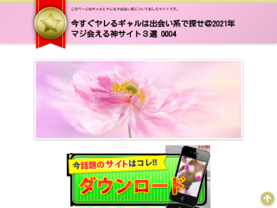 http://youtuber-game.site