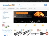 Fonarik-market.com.ua