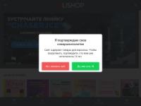 Интернет-магазин Электронных сигарет AliShop