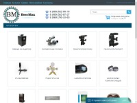 Beermax - интернет магазин оборудования для охлаждения, розлива пива и других напитков
