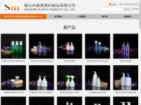 Оптовый интернет магазин blacksea1
