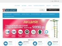 """Интернет-магазин """"Атлет"""""""