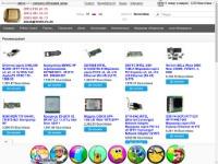 Продажа серверов и комплектующих в Украине