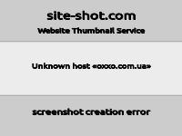 OXXO - интернет магазин сантехники