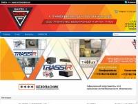 VATEC-PLUS™ системы видеонаблюдения, охраны и контроля доступа