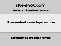 Интернет-магазин тепла и комфорта