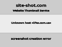 lifex.com.ua