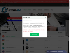Скриншот для сайта 1wm создается...