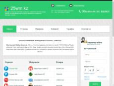 Скриншот для сайта 25wm создается...