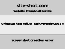 Скриншот для сайта All.Cash создается...