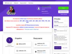 Скриншот для сайта BitHowen создается...