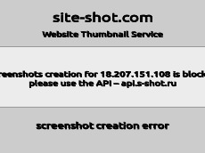 Скриншот для сайта CashOnline создается...