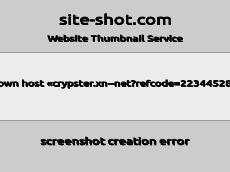 Скриншот для сайта Crypster создается...