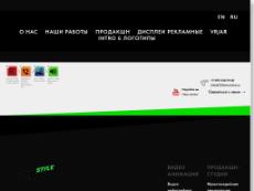 Скриншот для сайта 3dinteractive.ru создается...