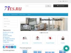 Скриншот для сайта 77es.ru создается...
