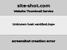 Скриншот для сайта antibot.top создается...
