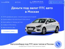 Скриншот для сайта avtolombard-credit.ru создается...