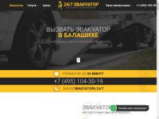 Скриншот для сайта balashiha.glavtrak.ru создается...