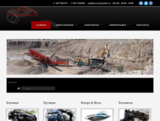 Скриншот для сайта ecocleanauto.ru создается...