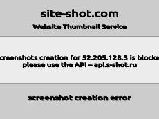 Скриншот для сайта freevisit.ru создается...