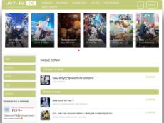Скриншот для сайта jut-su.co создается...