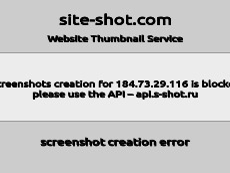 Скриншот для сайта likeboss.biz создается...