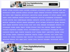 Скриншот для сайта list-of-lit.ru создается...