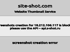 Скриншот для сайта obninskstroi.ru создается...