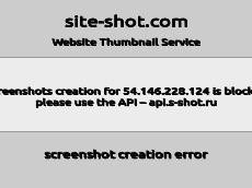 Скриншот для сайта perdos.pro создается...