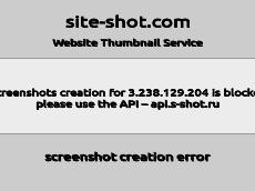 Скриншот для сайта pir-panel.ru создается...
