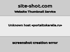 Скриншот для сайта portaltokarelia.ru создается...