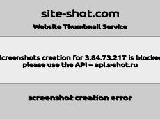 Скриншот для сайта pretend.setroll.ru создается...