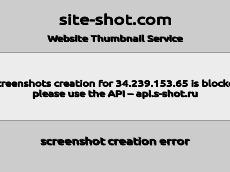 Скриншот для сайта rezultat-pravo.ru создается...