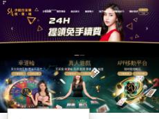 Скриншот для сайта sa2222.net создается...
