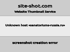 Скриншот для сайта sanatoriums-russia.ru создается...