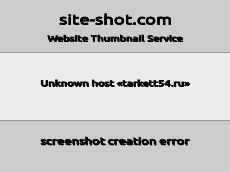 Скриншот для сайта tarkett54.ru создается...
