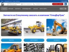 Скриншот для сайта trak74.ru создается...