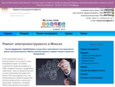 Скриншот для сайта trg.by создается...