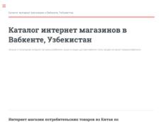 Скриншот для сайта vabkent.regionshop.biz создается...