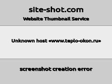 Скриншот для сайта teplo-okon.ru создается...